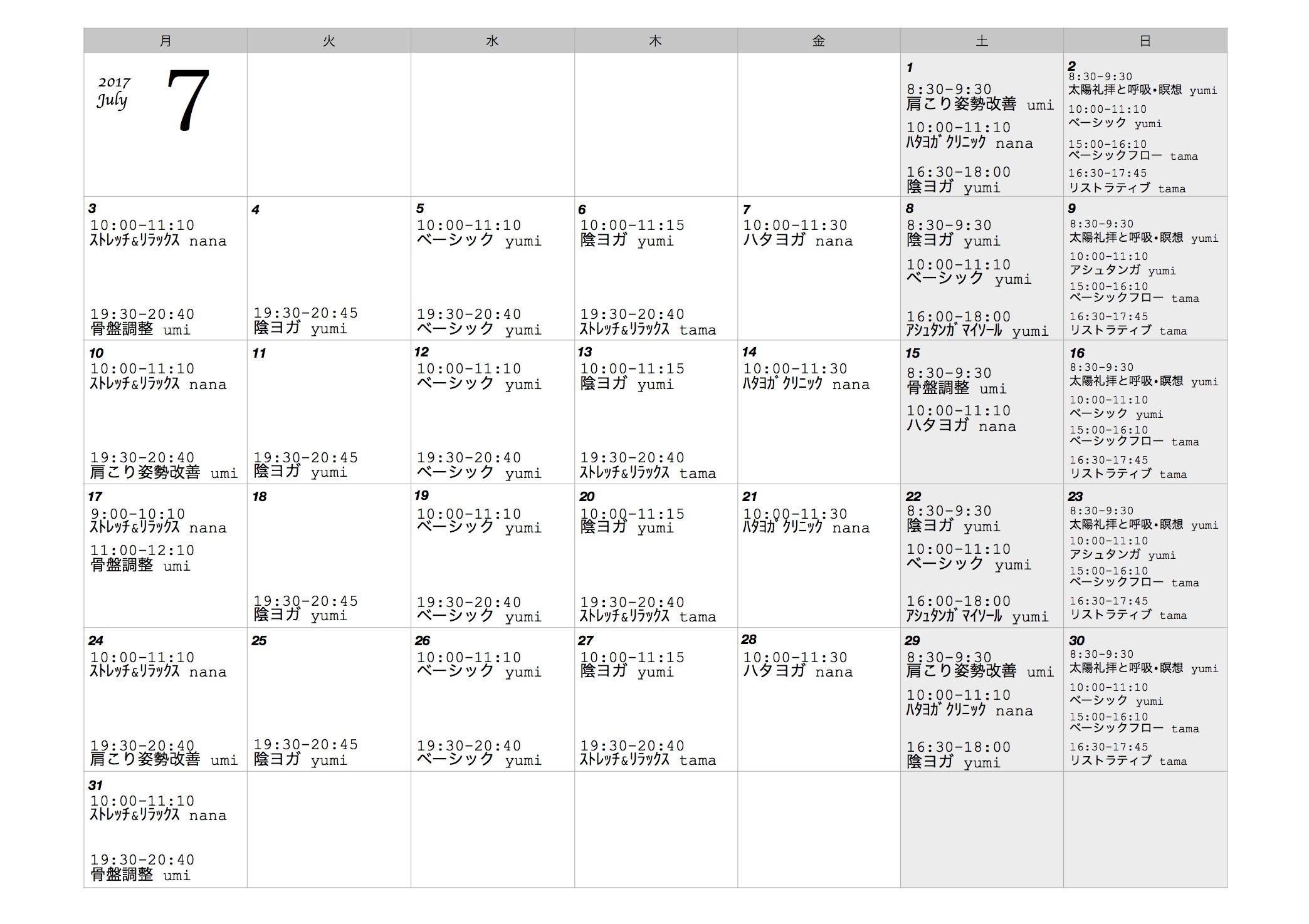2017 7月カレンダー のコピー 2